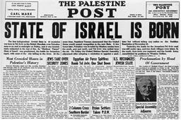 Israel 1948