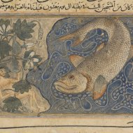JonahFish_HebrewTextIllumination