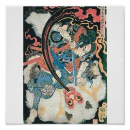samurai_killing demon_ancient_japanese_painting
